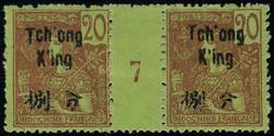 2715015: Französisch Indochina Südchina: Tschongking