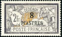 2635: Frankreich Postdampferagentur Dedeagatsch