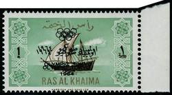 5345: Ras al Chaima