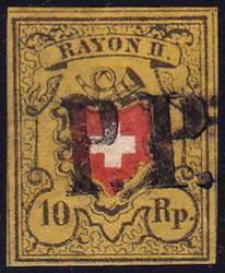 5655100: スイス・ラヨン切手・II型・黄色、枠なし、A1型印刷版