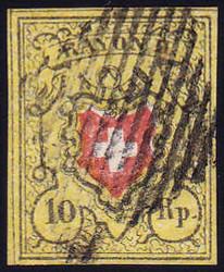5655106: スイス・ラヨン切手・II型・黄色、枠なし、D型印刷版