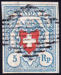 5655119: スイス・ラヨン切手・I型・暗い青色、枠なし、C2型印刷版