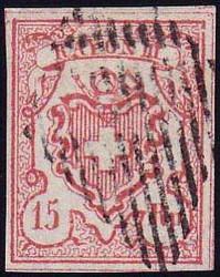 5655127: スイス・ラヨン切手・III型・大数字