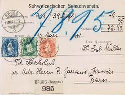 5655147: Schweiz Stehende Helvetia - Privatganzsachen