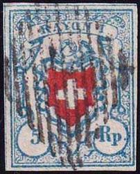5655117: スイス・ラヨン切手・I型・暗い青色、枠なし、U型印刷版