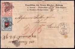5655093: スイス・ラヨン切手
