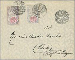 6215: 色雷斯 - Postal stationery