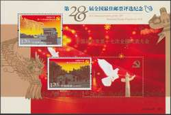 2245: China VR - Blöcke