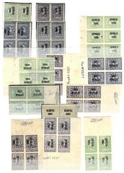 6220: Thrakien Interalliierte Verwaltung - Collections