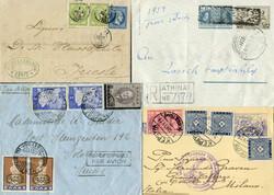 2820: Greece - Postal stationery