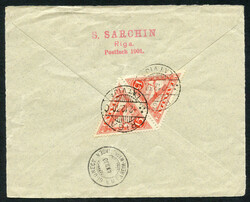 7090: Collections and Lots Baltic States - Covers bulk lot