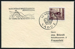 4175: Liechtenstein - Airmail stamps