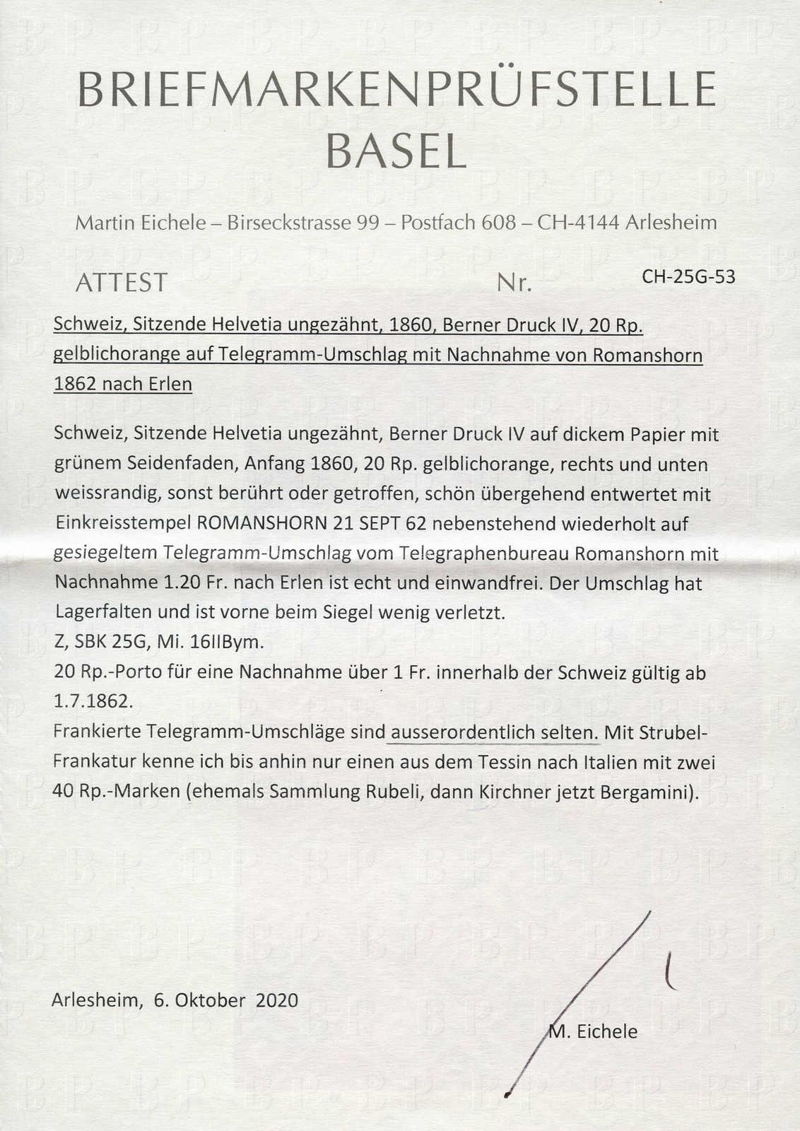 Lot 234 - schweiz schweiz -  Schwarzenbach Auktion Zurich 67th Auction - Session II