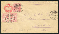 5655147: Switzerland standing Helvetia - Postal stationery