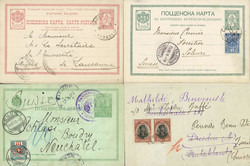 2010: Bulgaria - Postal stationery