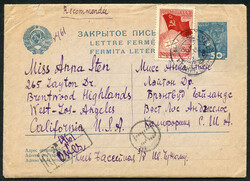 1620: Albania - Postal stationery