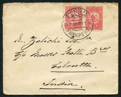 6355: Turkey - Postal stationery
