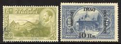 1590: Ethiopia - Bulk lot