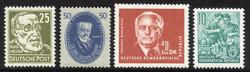 1380: German Democratic Republic - Bulk lot