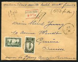 1665: Algérie - Postal stationery