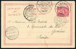 1570: République arabe Egypte - Picture postcards