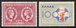 2820: Greece - Bulk lot