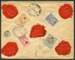 6355: Turkey - Postal stationery