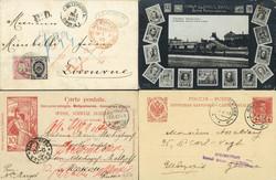 4635: Netherlands Indies - Covers bulk lot