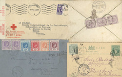 2045: Ceylon - Picture postcards
