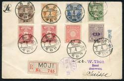 3610: Japan - Souvenir / miniature sheetlets