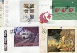 5255: Portugal - Souvenir / miniature sheetlets