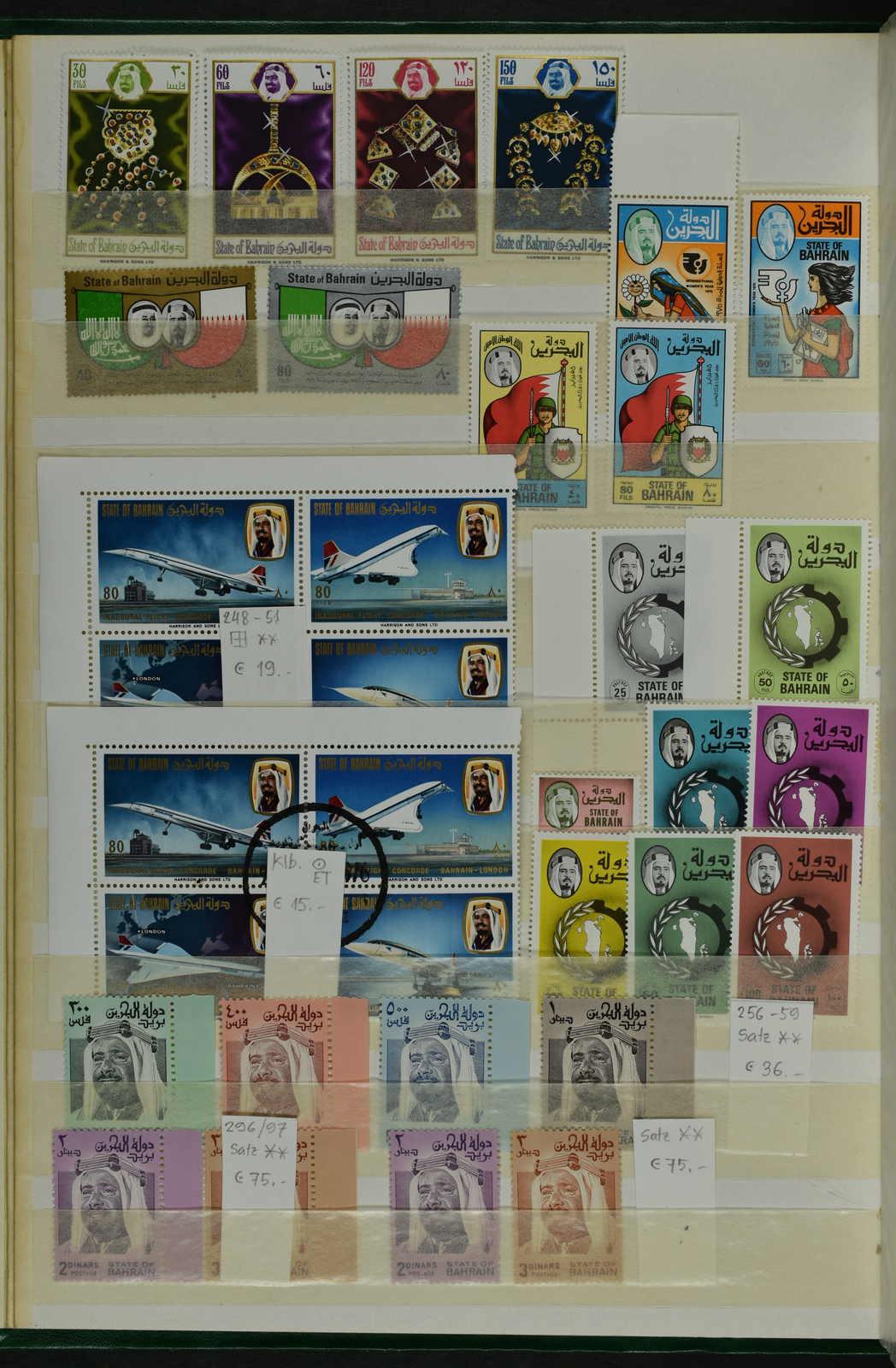 Lot 691 - andere gebiete oman -  Schwarzenbach Auktion Zurich 67th Auction - Session II