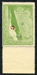 1665: Algeria - Bulk lot