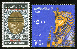 1570: République arabe Egypte - Bulk lot