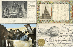 202099: Picture Postcards, Greeting Cards, other