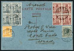 1670: Andorra French Post - Postal stationery