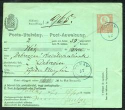 6535: Hungary - Postal stationery