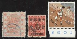 2070: China - Bulk lot