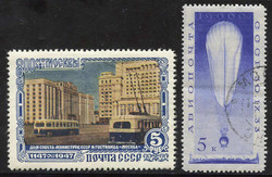 5435: Russia - Postal stationery
