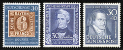 7999: German Federal Republic - Collections