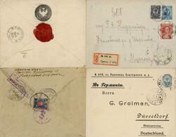 4145: Latvia - Postal stationery