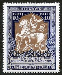 5435: Russia - Bulk lot