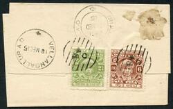 1785: Bangladesh - Covers bulk lot