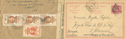 7360: Collections and Lots Africa - Postal stationery
