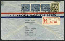 2070: China - Postal stationery