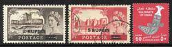 4825015: Oman British Period - Bulk lot