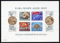 1380: German Democratic Republic - Souvenir / miniature sheetlets