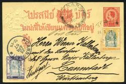 6200: Thaïlande - Postal stationery