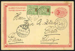 2070: La Chine  - Postal stationery