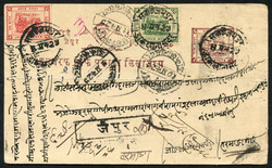 7462: Collections and Lots Indian Feudatory States - Bulk lot